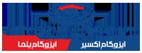 Sadaf Gostar Delijan Company